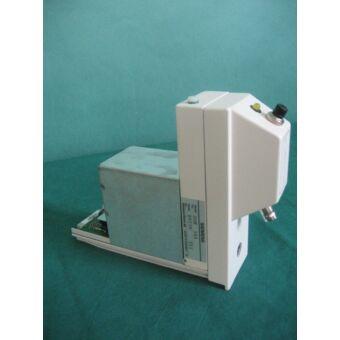 SIEMENS Servo Ultra Nebuliser 345 for Servo 300, NEW,